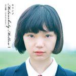 [Album] キリンジ – Melancholy Mellow Ⅰ -甘い憂鬱-19982002 (MP3+Flac)