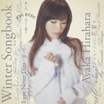[Album] 平原綾香 – Winter Songbook (MP3+FLAC)