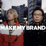 [Single] SALU x 古舘伊知郎 – MAKE MY BRAND (AAC/256KB)