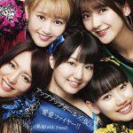 [Single] アップアップガールズ(仮) – 愛愛ファイヤー!!/私達(with FRIEND) (AAC/256KB)