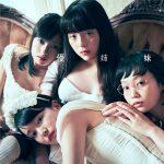 [Album] 吉澤嘉代子 – 女優姉妹 (MP3/320KB)