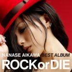 "[Album] Nanase Aikawa – NANASE AIKAWA BEST ALBUM ""ROCK or DIE""[MP3]"