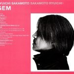 [Album] Ryuichi Sakamoto – Gem [FLAC + MP3]