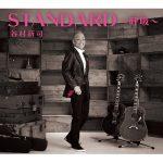[Album] Shinji Tanimura – Standard -Iki-[FLAC + MP3]