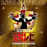 "[Album] Stardust Revue – 35th Anniversary Best Album ""Suta Rebi"" -Live & Studio-[MP3]"
