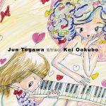 [Album] Jun Togawa avec Kei Ohkubo – 戸川純 avec おおくぼけい (MP3+FLAC)
