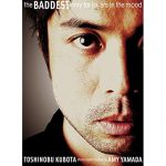 [Album] 久保田利伸 – THE BADDEST~Only for lovers in the mood (MP3/320KB)