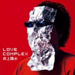 [Album] Yosui Inoue – Love Complex [MP3/320KB]