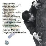 [Album] Yutaka Ozaki – Tropic of Graduation [FLAC + MP3]