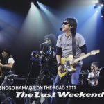 "[Album] 浜田省吾 – ON THE ROAD 2011 ""The Last Weekend"" (MP3/320KB)"