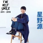 [Album] 星野源 – The Best Smile 2011-2018 (MP3/320KB)
