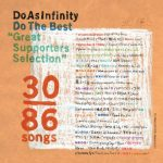 [Album] Do As Infinity – Do The Best: Great Supporters Selection [FLAC + MP3]