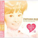 [Album] 雪村いづみ,キャラメル・ママ – フジヤマ・ママ 雪村いづみ スーパーアンソロジー1953-1962 (MP3/320KB)