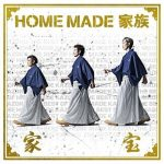 [Album] HOME MADE Kazoku – KAHOU ~THE BEST OF HOME MADE KAZOKU~[FLAC Hi-Res + MP3]