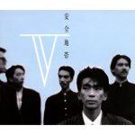 [Album] Anzenchitai – Anzenchitai V [FLAC + MP3]