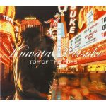 [Album] Keisuke Kuwata – TOP OF THE POPS [MP3/320KB]