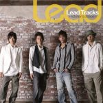 [Album] Lead – Lead Tracks -Listener's Choice-[FLAC + MP3]