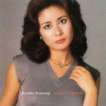 [Album] Rumiko Koyanagi – Golden Best [MP3]