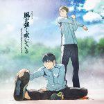 [Album] 林ゆうき – TVアニメ「風が強く吹いている」オリジナルサウンドトラック (MP3/320KB)