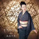 [Album] Fuyumi Sakamoto – Enka 3 -Saika- (Kosho Inomata Seitan 80 Shunen Kinen)[FLAC + MP3]