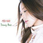 [Album] BoA – Meri Kuri: Snowy Best [FLAC + MP3]