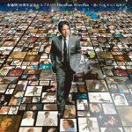 [Album] 布施明 – 布施明 50周年記念セルフカバー プレミアムセレクション~思いの丈 すべて込め~ (MP3+FLAC)