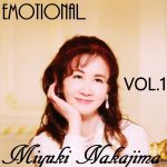 [Album] Miyuki Nakajima – Emotional: Ballad Collection Vol.1 [FLAC + MP3]