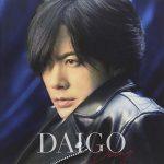[Single] DAIGO – Secret of my heart (AAC/256KB)