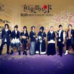 [Album] Wagakki Band – Kiseki Best Collection+[FLAC + MP3]