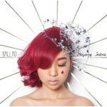 [Album] 青山テルマ – BALLAD (MP3+Flac)