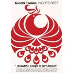 [Album] Keiichi Tomita – WORKS BEST~beautiful songs to remember~[FLAC + MP3]