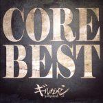 [Album] girugamesh – CORE BEST [FLAC + MP3]