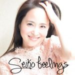 [Album] Seiko Matsuda – Seiko Feelings: Ballad Anthology [FLAC + MP3]