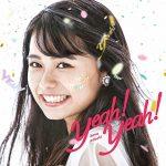 [Album] 足立佳奈 – Yeah! Yeah! (AAC/256KB)