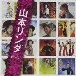 [Album] 山本リンダ – SINGLESコンプリート (MP3/320KB)