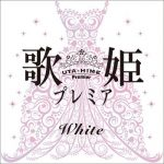 [Album] Various Artists – Uta-hime Premier -WHITE-[MP3]