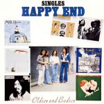 [Album] Happy End – Singles Happy End (Reissue 2000)[FLAC + MP3]