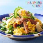 [Album] Various Artists – Chanpuru Story -HY Tribute- [FLAC + MP3]