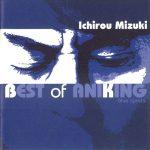 [Album] Ichiro Mizuki – BEST of ANIKING -blue spirits-[FLAC + MP3]