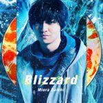 [Single] Daichi Miura – Blizzard [FLAC + MP3]