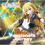 [Single] 大手町梨稟 (CV:楠木ともり) – Passionate Journey(温泉むすめ) (MP3/320KB)