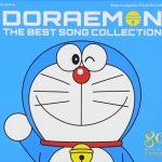 [Album] Various Artists – Fujiko F. Fujio Seitan 80-Shuunen Doraemon Uta no Daizenshuu [FLAC + MP3]