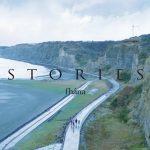 [Album] fhána – STORIES [FLAC + MP3]