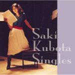 [Album] Saki Kubota – Golden Best Saki Kubota Singles [MP3]