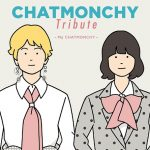 [Album] Chatmonchy – CHATMONCHY Tribute -My CHATMONCHY-[FLAC + MP3]
