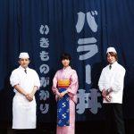 [Album] ikimonogakari – Balladon [FLAC + MP3]