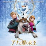 [Album] Various Artists – Frozen OST (Japanese Edition)[FLAC + MP3]