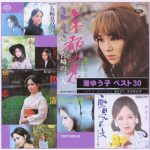 [Album] Yuko Nagisa – Yuko Nagisa Best 30 [FLAC + MP3]