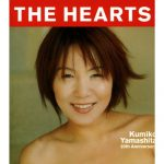 [Album] Kumiko Yamashita – The Hearts [FLAC + MP3]