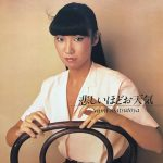 [Album] Yumi Matsutoya – Kanashii Hodo Otenki (Reissue 1999)[FLAC + MP3]